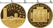Изображение Монеты Италия 50000 лир 1997 Золото Proof-