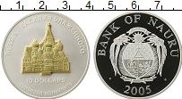 Изображение Монеты Австралия и Океания Науру 10 долларов 2005 Серебро Proof-