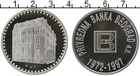 Изображение Монеты Европа Сербия Медаль 1997 Серебро Proof