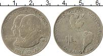 Изображение Монеты Северная Америка США 1/2 доллара 1923 Серебро XF