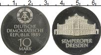 Изображение Монеты ГДР 10 марок 1985 Серебро Proof-