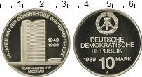 Изображение Монеты ГДР 10 марок 1989 Серебро Proof- 40 лет СЭВ