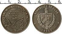 Изображение Монеты Куба 1 песо 1986 Медно-никель UNC- Международный год ми