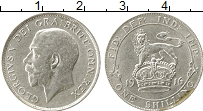 Изображение Монеты Европа Великобритания 1 шиллинг 1916 Серебро XF