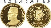 Изображение Монеты Гвинея 10000 франков 1969 Золото Proof 10 лет Независимости