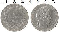 Изображение Монеты Европа Франция 5 франков 1846 Серебро XF