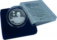 Изображение Подарочные монеты Приднестровье 10 рублей 2017 Серебро Proof