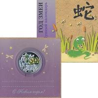 Изображение Подарочные монеты Ниуэ 1 доллар 2012 Серебро Proof Елизавета II.  Цветн