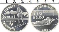 Изображение Монеты Франция 1 1/2 евро 2005 Серебро Proof- Биатлон