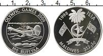 Изображение Монеты Мальдивы 100 руфий 1998 Серебро Proof- Олимпийские игры,пла