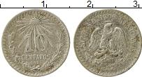 Изображение Монеты Мексика 10 сентаво 1919 Серебро XF- Солнце, Орел