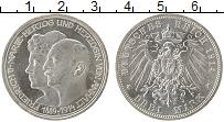 Продать Монеты Анхальт 3 марки 1914 Серебро