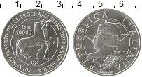 Изображение Монеты Италия 10000 лир 1996 Латунь UNC