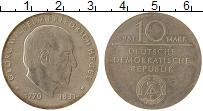 Изображение Монеты Германия ГДР 10 марок 1981 Серебро UNC-