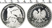 Изображение Монеты Польша 300000 злотых 1994 Серебро Proof
