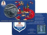 Изображение Подарочные монеты Россия Жетон 2018 Медно-никель UNC Коста-Рика. Участник