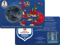 Изображение Подарочные монеты Россия Жетон 2018 Медно-никель UNC Япония. Участники че