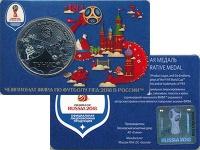 Изображение Подарочные монеты Россия Жетон 2018 Медно-никель UNC Тунис. Участники чем