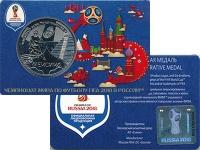 Изображение Подарочные монеты Россия Жетон 2018 Медно-никель UNC Мексика. Участники ч