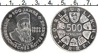 Изображение Монеты Австрия 500 шиллингов 1980 Серебро XF 100 лет австрийскому
