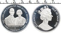 Изображение Монеты Остров Мэн 1 крона 1999 Серебро Proof