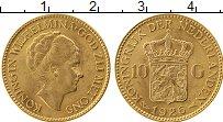 Изображение Монеты Нидерланды 10 гульденов 1926 Золото UNC- Вильгельмина (КМ# 16