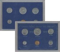 Изображение Подарочные монеты Швеция Набор 1972 года 1972  UNC `В наборе 6 монет но