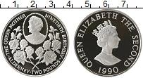 Изображение Монеты Олдерни 2 фунта 1990 Серебро Proof