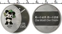 Изображение Монеты Азия Китай Медаль 2008 Серебро Proof-