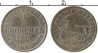 Изображение Монеты Ганновер 1/2 гроша 1858 Серебро XF