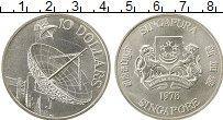 Изображение Монеты Азия Сингапур 10 долларов 1978 Серебро UNC