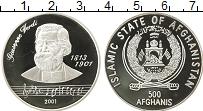 Изображение Монеты Азия Афганистан 500 афгани 2001 Серебро Proof-