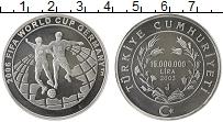 Изображение Монеты Турция 15000000 лир 2003 Серебро UNC-
