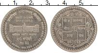 Изображение Мелочь Непал 50 рупий 2006 Медно-никель UNC-