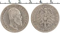 Изображение Монеты Вюртемберг 2 марки 1877 Серебро XF-
