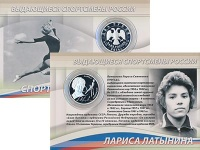 Изображение Подарочные монеты Россия 2 рубля 2014 Серебро Proof `Монета номиналом 2