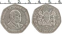 Изображение Монеты Кения 5 шиллингов 1985 Медно-никель XF Даниэль Тороитич