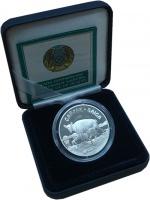 Изображение Подарочные монеты Казахстан 500 тенге 2001 Серебро Proof