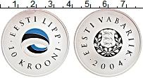 Изображение Монеты Эстония 10 крон 2004 Серебро Proof