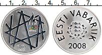Изображение Монеты Эстония 10 крон 2008 Серебро Proof Цветная  эмаль.  Уча