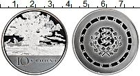 Продать Монеты Эстония 10 крон 2008 Серебро