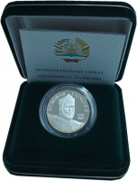 Изображение Подарочные монеты Таджикистан 10 лет Независимости 2001 Серебро Proof-