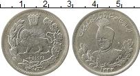 Изображение Монеты Азия Иран 2000 динар 1918 Серебро XF