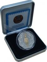 Изображение Подарочные монеты Казахстан 500 тенге 2011 Серебро Proof Монета из серии Дост