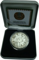 Изображение Подарочные монеты Казахстан 500 тенге 2013 Серебро Proof 20 лет Введения наци
