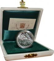 Изображение Подарочные монеты Ватикан 500 лир 1996 Серебро UNC