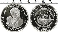 Изображение Монеты Либерия 20 долларов 1997 Серебро Proof- Принцесса Диана