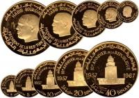 Изображение Подарочные монеты Тунис Набор золотых монет 1967 года, 10 лет Республики, 1967 Золото Proof- `Набор состоит из 5