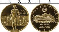 Изображение Монеты Европа Греция 20000 драхм 1996 Золото Proof