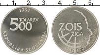 Изображение Монеты Европа Словения 500 толаров 1997 Серебро Proof-